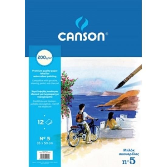 ΜΠΛΟΚ CANSON ΑΚΟΥΑΡΕΛΑΣ Νο5 35x50 (200γρ.)