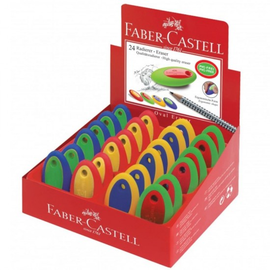 Γόμα Faber Castell οβάλ