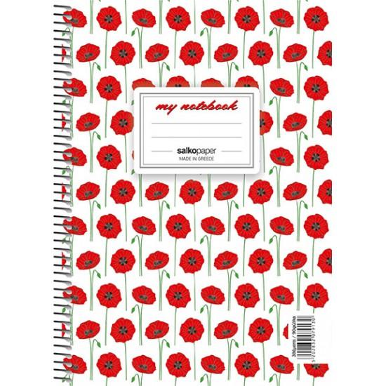 ΣΠΙΡΑΛ ΤΕΤΡΑΔΙΟ SALCO MY NOTEBOOK 2Θ 17Χ25 4 ΣΧΕΔΙΑ