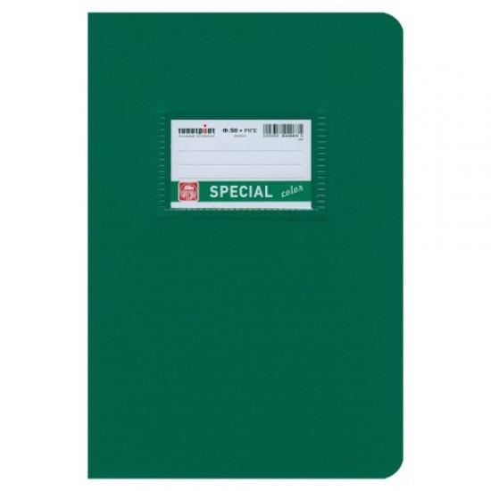 Τετράδια Special Color πράσινο