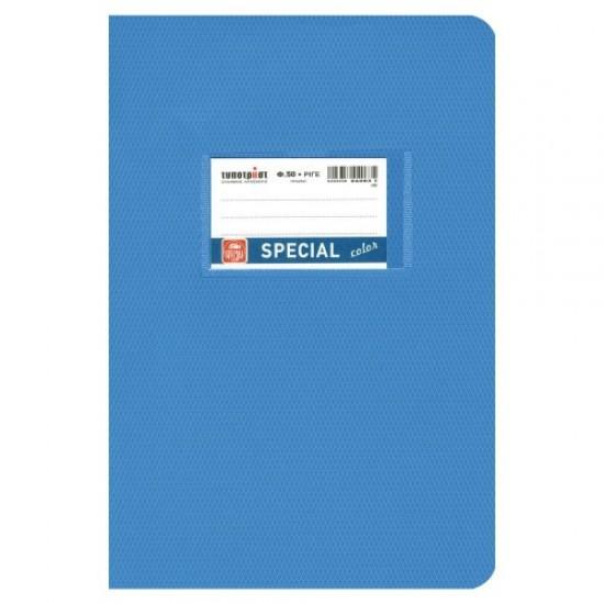 Τετράδια Special Color γαλάζιο