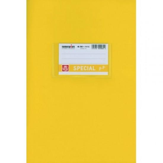 Τετράδια Special Εξήγηση κίτρινη 50φ