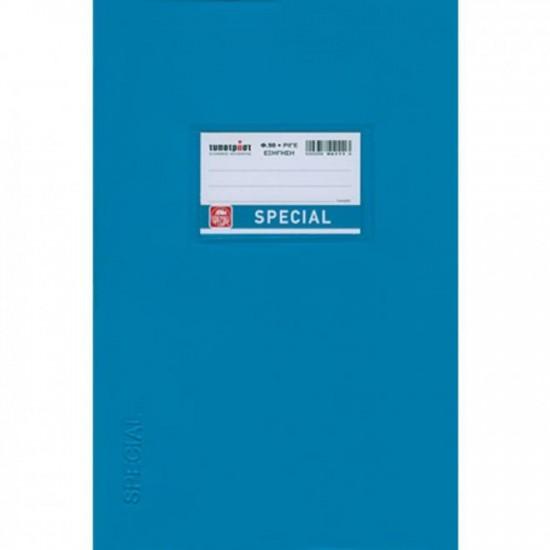 Τετράδια Special Εξήγηση γαλάζιο 50φ