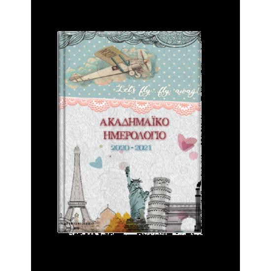ΑΚΑΔΗΜΑΪΚΟ ΗΜΕΡΗΣΙΟ INNUENDO Romance 14Χ21