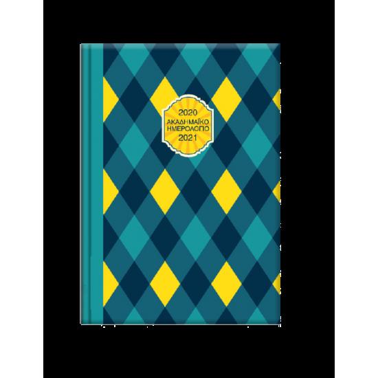 ΑΚΑΔΗΜΑΪΚΟ ΗΜΕΡΗΣΙΟ INNUENDO Yellow-Rhombus 14Χ21